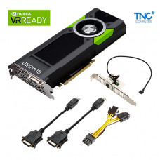 VGA NVIDIA QUADRO P5000 16GB GDDR5X